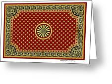 Aubusson Style Carpet Design Greeting Card