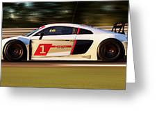 Audi R8 Lms - 15 Greeting Card