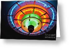 Auditorium Neon Greeting Card