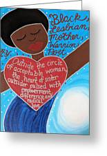 Audre Lorde Greeting Card