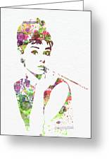 Audrey Hepburn 2 Greeting Card