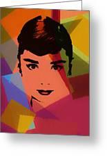Audrey Hepburn Pop Art 1 Greeting Card