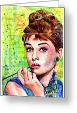Audrey Hepburn Watercolor Greeting Card