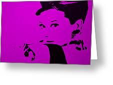 Audrey Purple Greeting Card