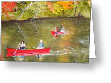 Augusta Canal Number One Greeting Card