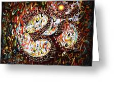 Aum - Cosmic Vibrations  Greeting Card