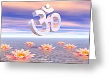 Aum - Om Upon Waterlilies - 3d Render Greeting Card