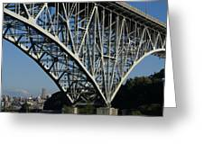 Aurora Bridge - Seattle Greeting Card