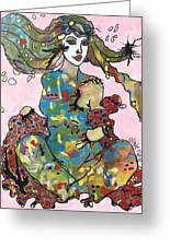 Aurora Of The Borealis  Greeting Card