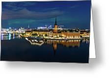 Aurora Over Stockholm In The Fall 2018 Greeting Card