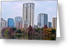 Austin Tower Greeting Card