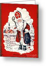 Austrian Christmas Card Greeting Card