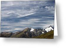 Austrian Sky Greeting Card