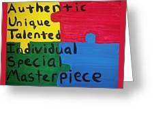 Autism Art Greeting Card