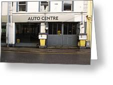 Auto Centre Greeting Card