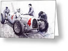 Auto Union C Type V16 B Rosenmeyer Greeting Card