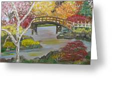 Autum Bridge Greeting Card