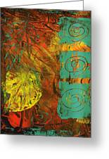 Autumen Abstract Greeting Card