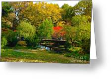 Autumn At Lafayette Park Bridge Landscape Greeting Card