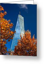 Autumn At One Wtc Greeting Card