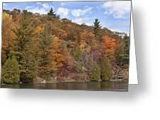 Autumn At Pink Lake Greeting Card