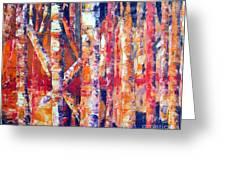 Autumn Birches Greeting Card