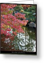 Autumn Color Poster Greeting Card