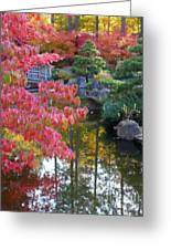 Autumn Color Reflection - Digital Painting Greeting Card
