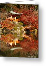 Autumn Colours At Daigo-ji Temple In Kyoto In Japan Greeting Card