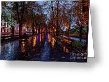 Promenade In Odessa Greeting Card