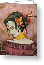 Autumn Finery  Greeting Card