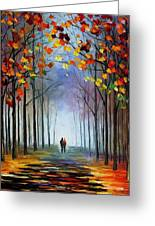 Autumn Fog 4 - Palette Knife Oil Painting On Canvas By Leonid Afremov Greeting Card