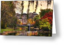 Autumn In Boston Garden Greeting Card
