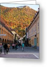 Autumn In Brasov Greeting Card