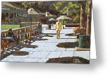 Autumn In Bryant Park Greeting Card