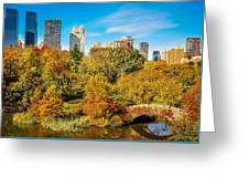 Autumn In Central Park 2 Greeting Card