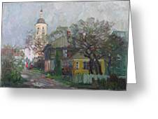 Autumn In Old City Greeting Card