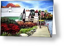 Autumn Lighthouse Miramichi New Brunswick Canada Greeting Card