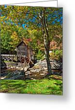 Autumn Mill 2 Greeting Card