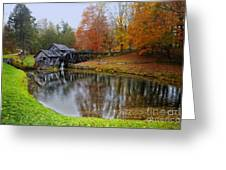 Autumn Mill Greeting Card