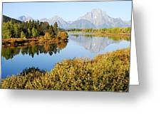 Autumn Morning At Oxbow Bend Greeting Card