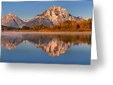 Autumn Oxbow Bend Reflections Greeting Card