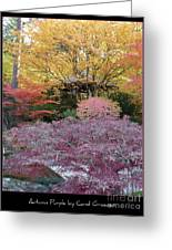Autumn Purple Greeting Card