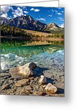 Autumn Reflection Of Pyramid Mountain Greeting Card