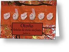 Autumn Spanish Greeting Card