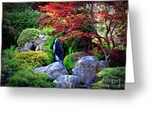 Autumn Waterfall Greeting Card by Carol Groenen
