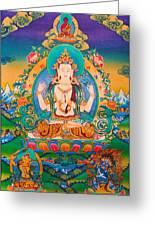 Four-armed Avalokiteshvara Greeting Card
