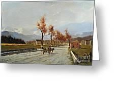 Avellino's Landscape  Greeting Card