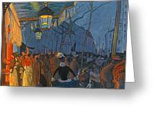 Avenue De Clichy. Five O'clock In The Evening Greeting Card