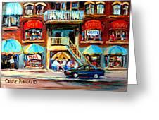 Avenue Du Parc Cafes Greeting Card
